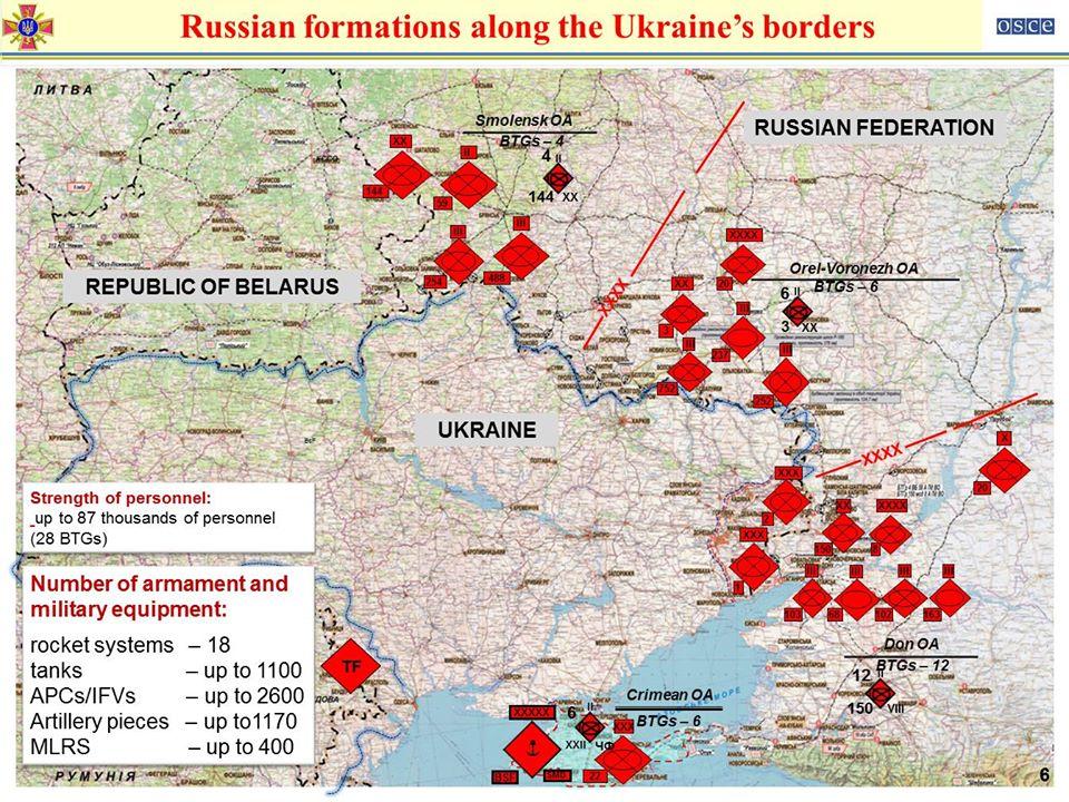 Карта расположения вооруженных сил России (Инфографика OSCE)