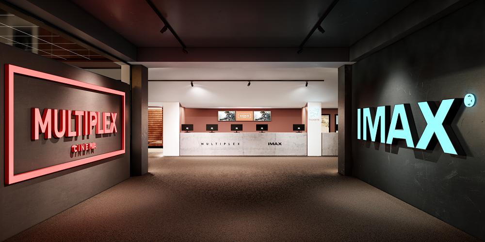 """Кинотеатр Multiplex в ТРЦ """"Dafi"""", Днепр, фото: официальный сайт Multiplex"""