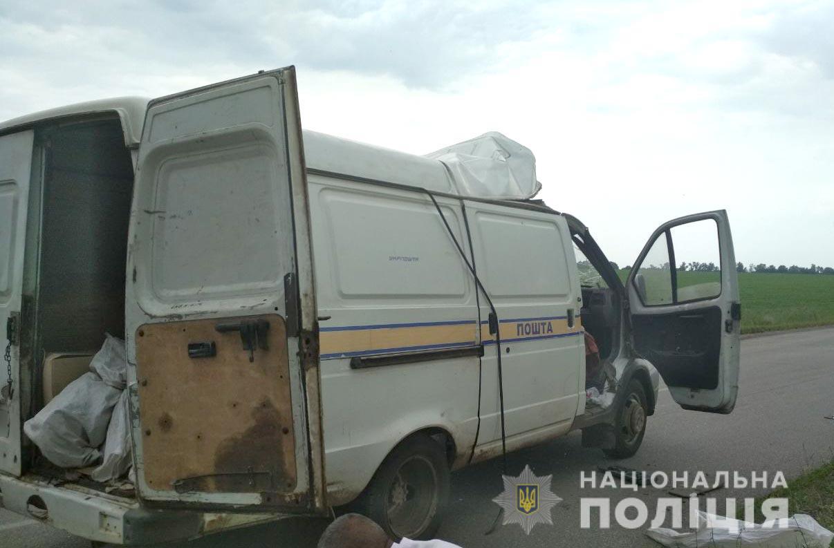 Нападение на автомобиль Укрпочты