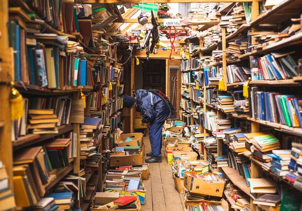 Книжный рынок, фото: НашКиев