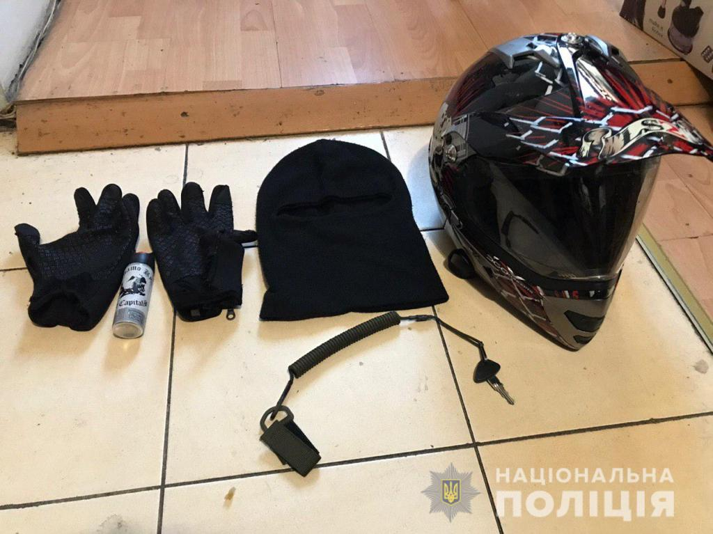 Задержание банды в Киевской области