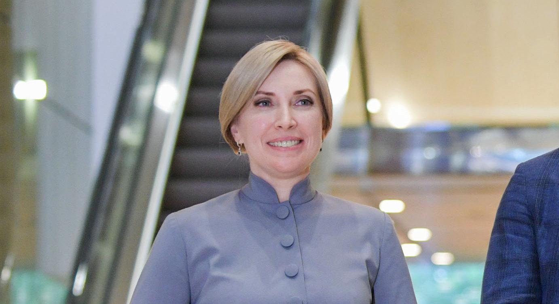 Ирина Верещук (Фото: пресс-служба президента)
