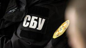 СБУ проводит обыски в Укроборонпроме и Укрспецэкспорте - новости Украины,