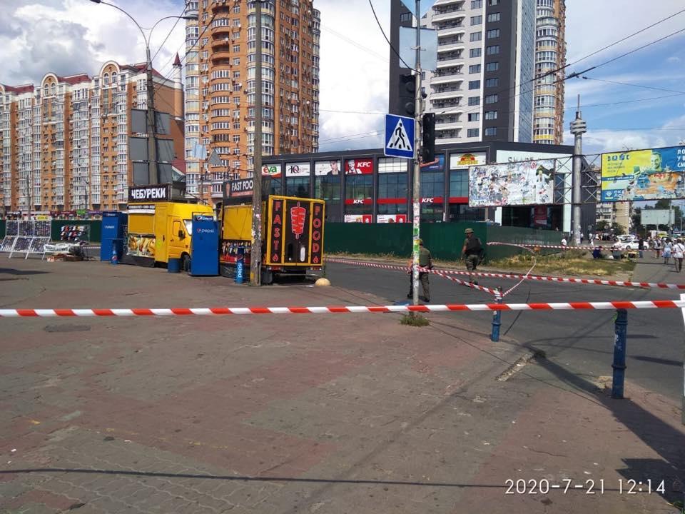 Район рынка Минский