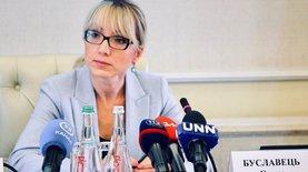 Тезка бывшего министра энергетики Юрия Бойко стал врио главы Минэнерго - новости Украины,