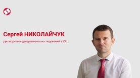 Вопреки регрессу 2020-го: что помогло Украине подняться в рейтинг…