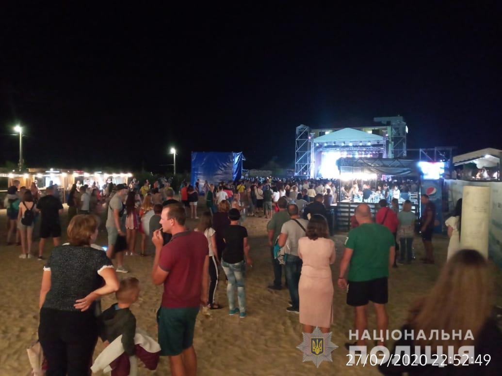 Песенный фестиваль