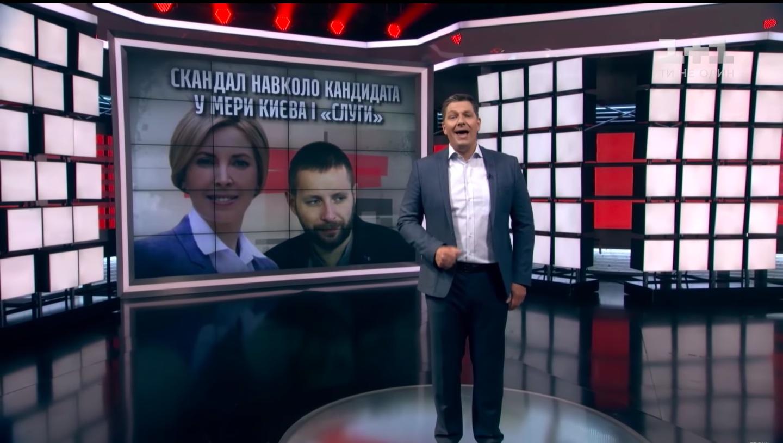 Сюжет о Верещук на телеканале 1+1 (фото - скриншот видео)