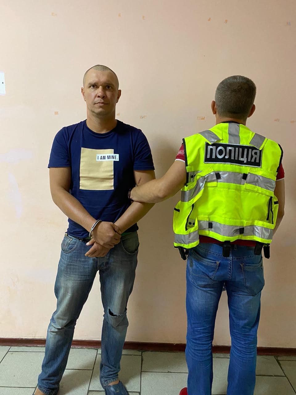 Журналистку Интера избили и пытались изнасиловать в поезде Мариуполь-Киев