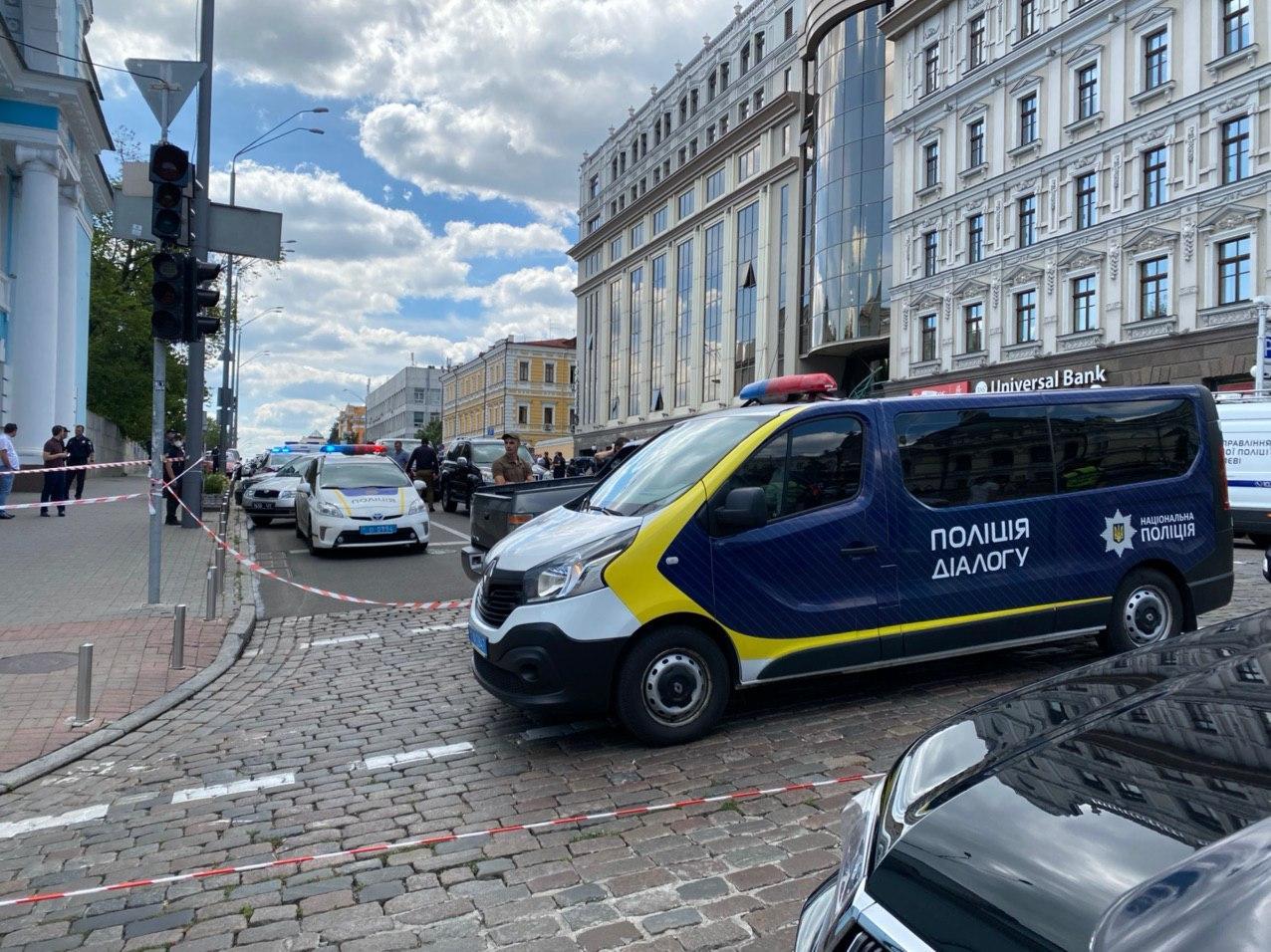 В центре Киева захвачен банк