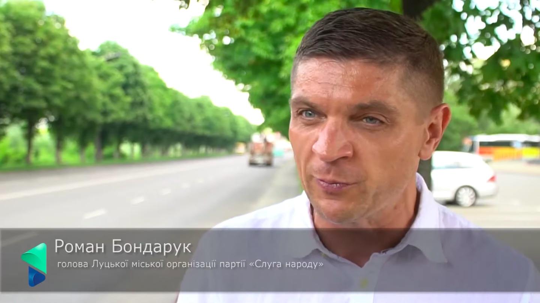 Роман Бондарук (фото - скриншот видео)