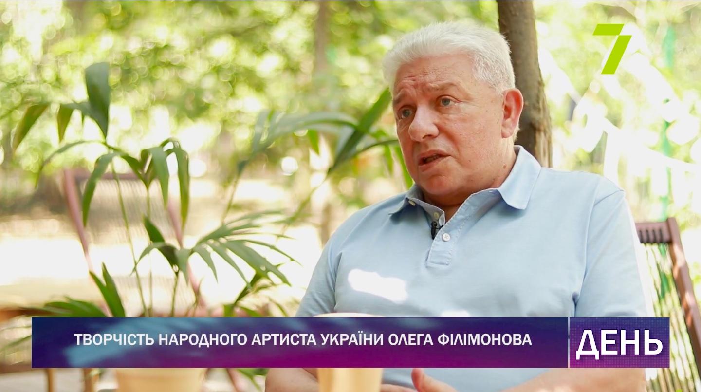 Олег Филимонов (фото - скриншот видео)