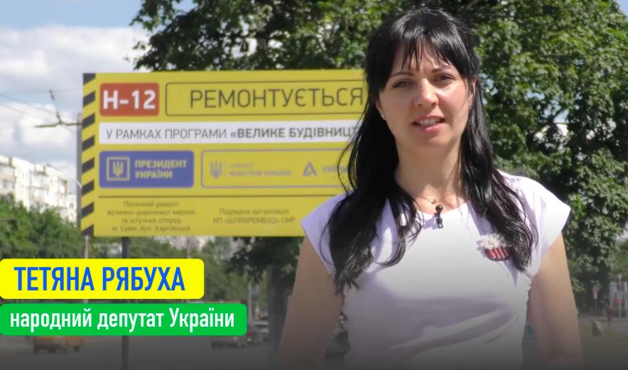 Татьяна Рябуха (фото - скриншот видео)