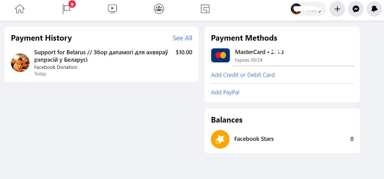 Кабинет пользователя Facebook Pay в десктопной версии
