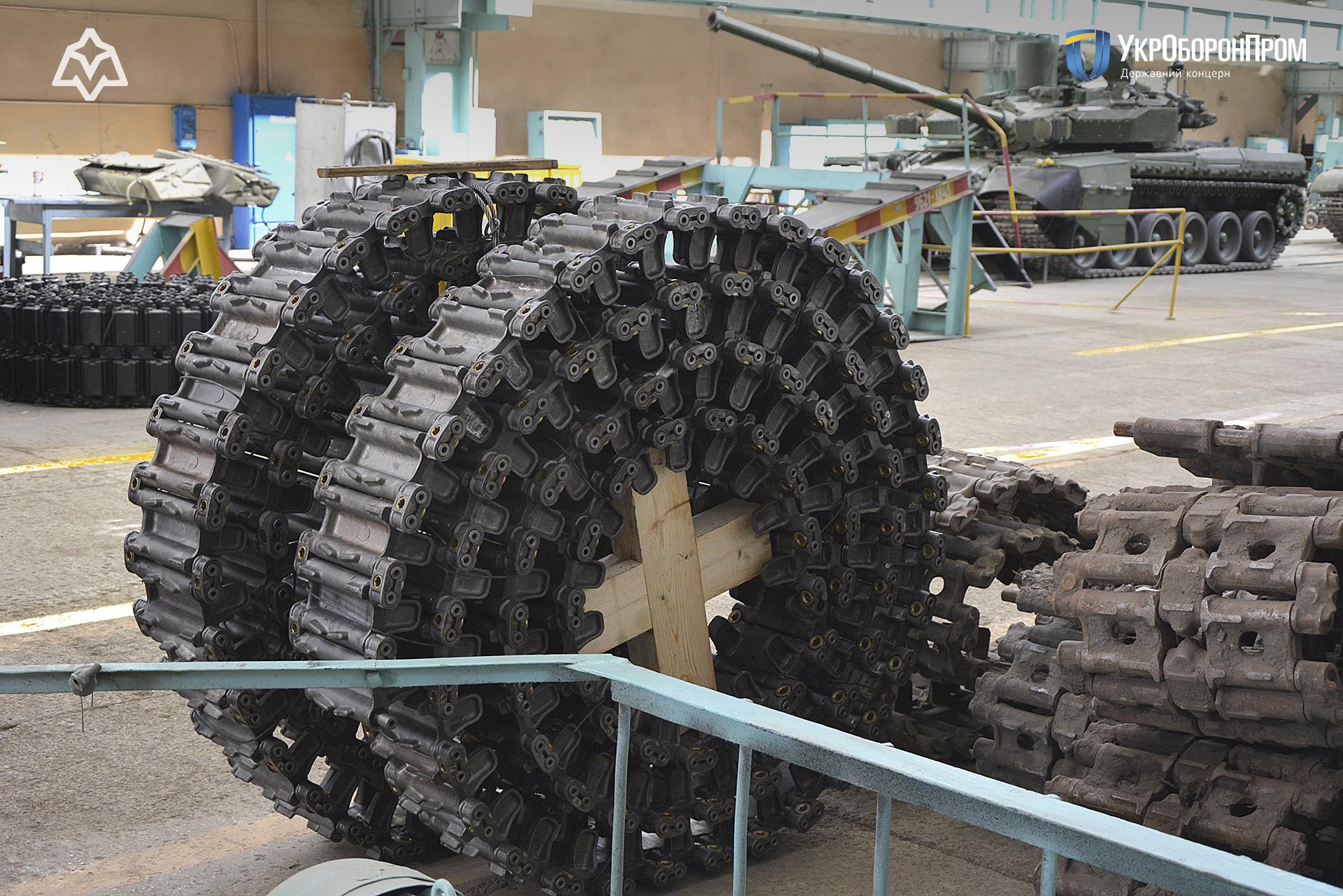 В Украине запустили первое серийное производство гусениц для БМП: фото