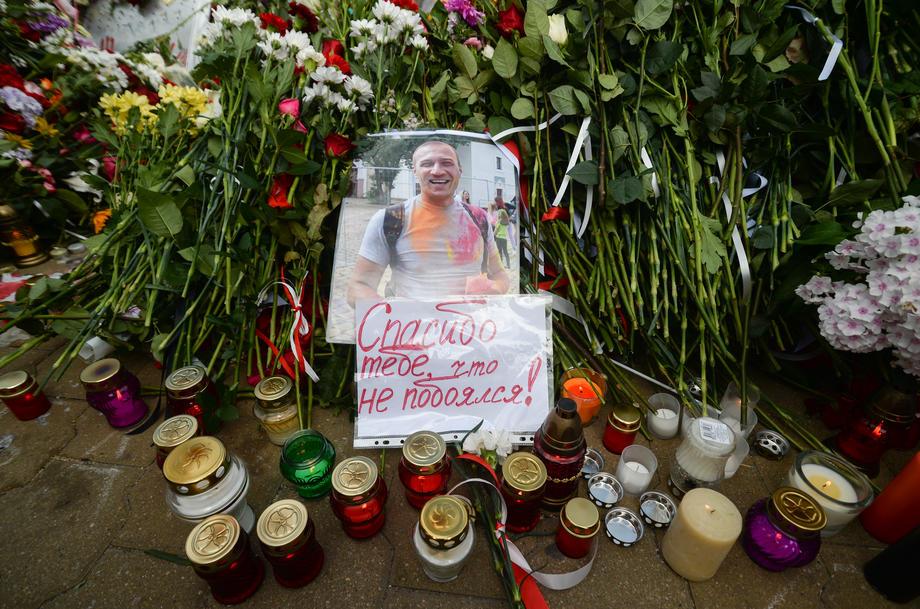 Прощание с Александром Тарайсковским, фото: YAUHEN YERCHAK/EPA.eu