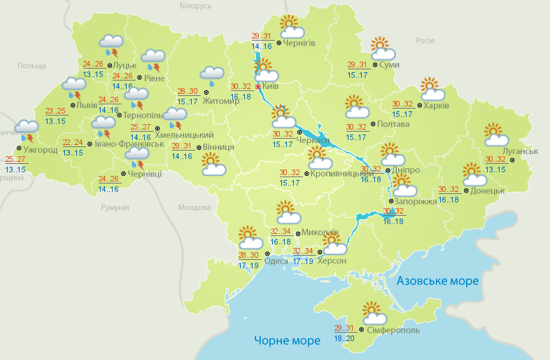Карта погоды на 20 августа