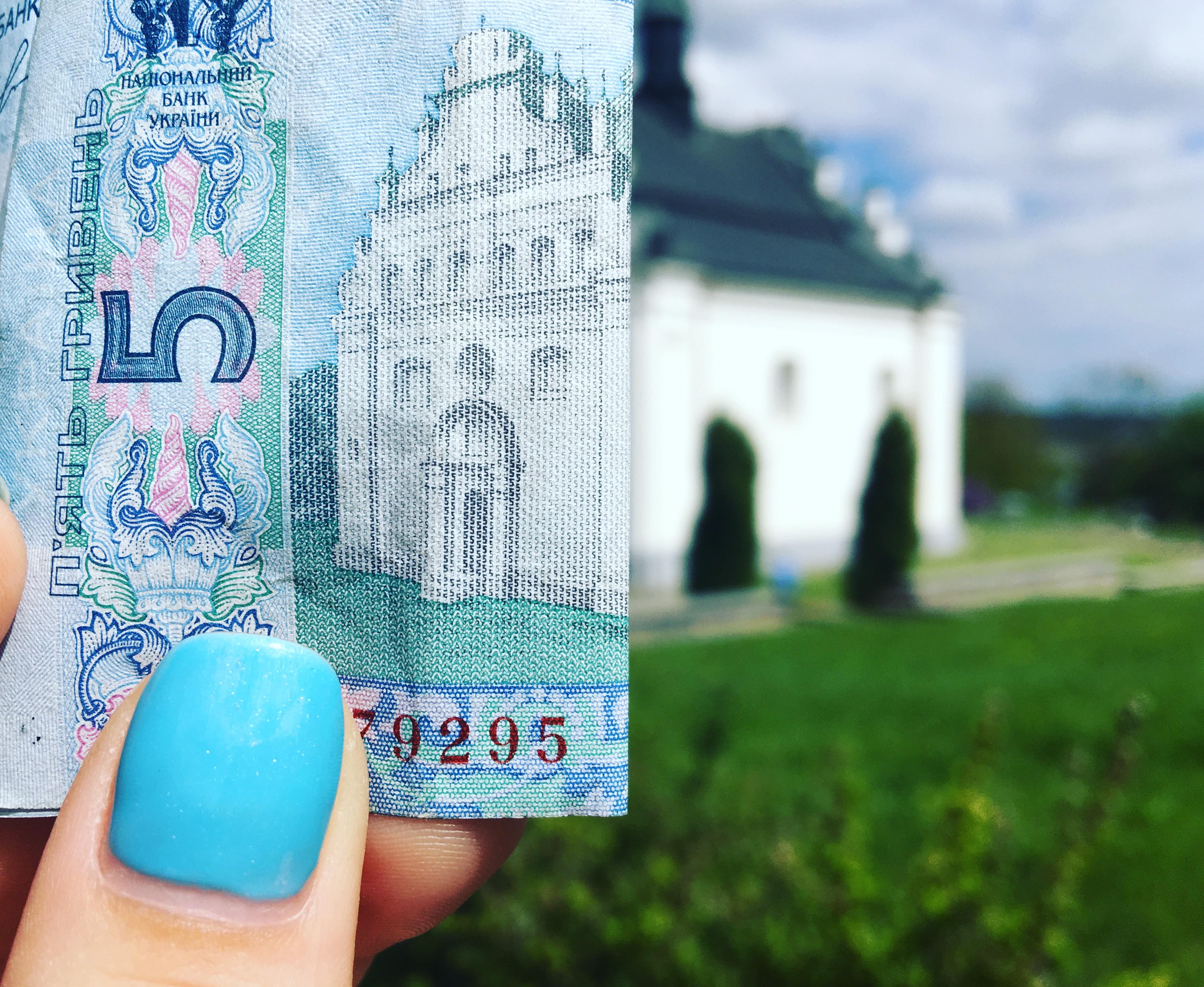 Путешествовать по Украине и не разлюбить ее: практические советы для комфортного отдыха