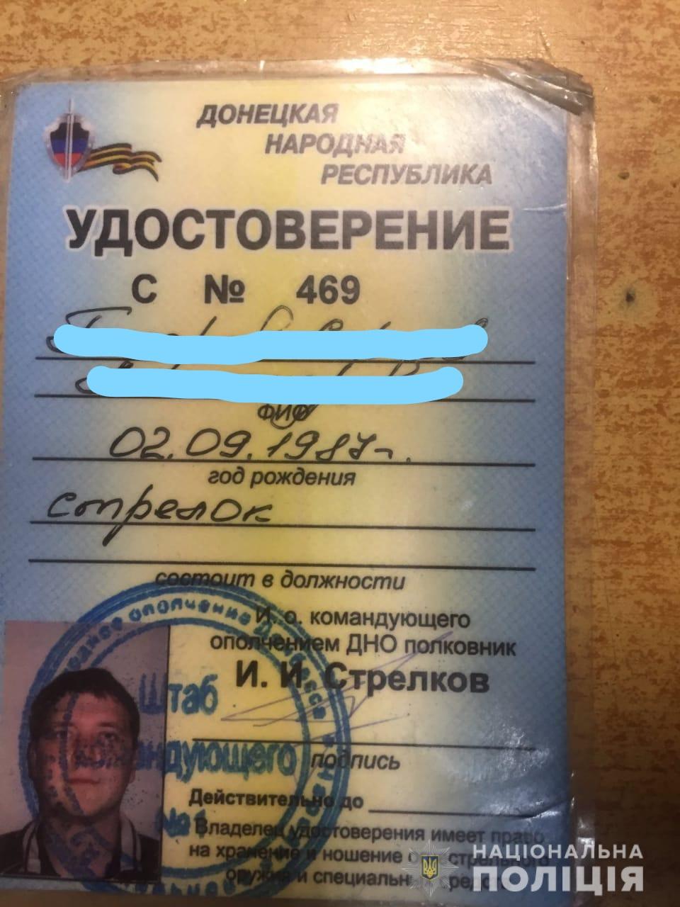 """В центре Киева полиция задержала """"стрелка"""" боевиков - фото"""