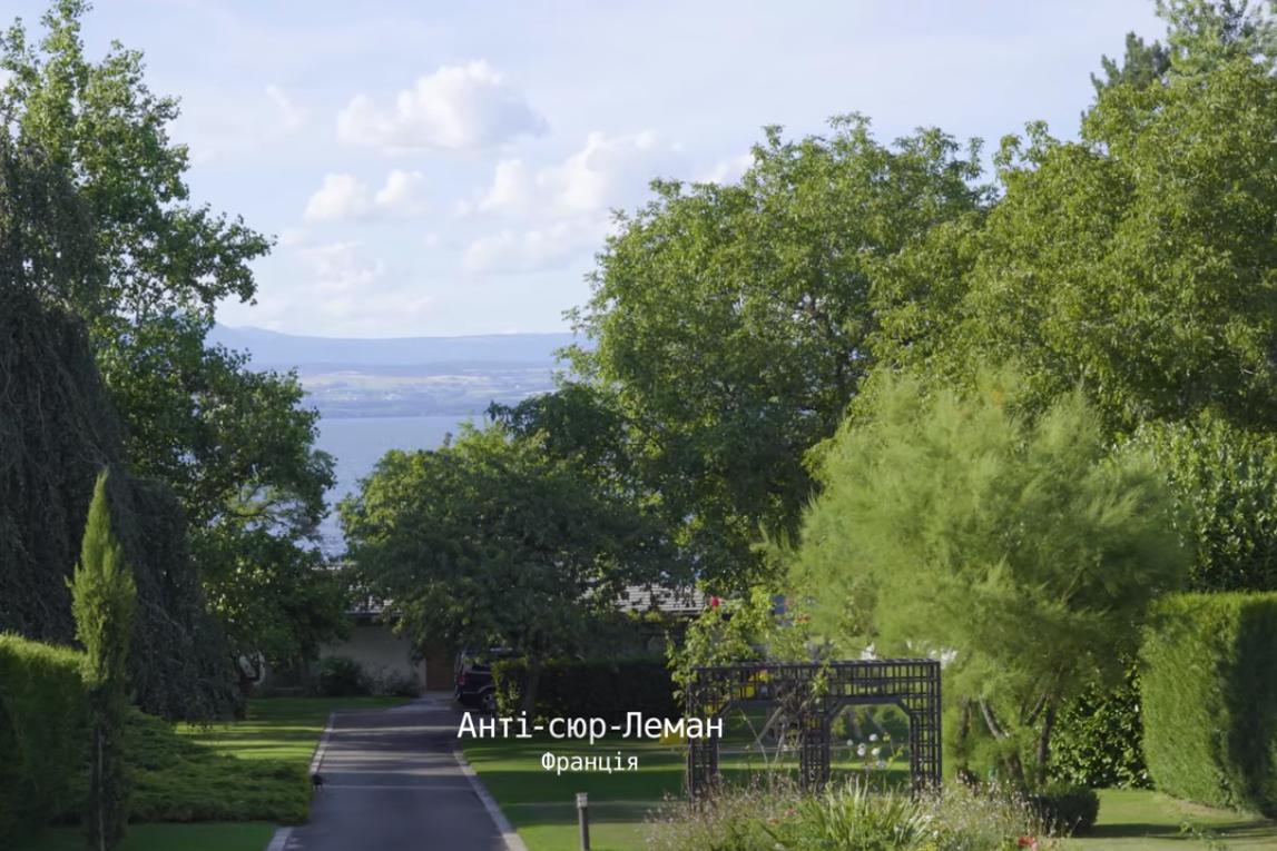 Французский город Анти-сюр-Леман. Скриншот из фильма Зірвати банк, Слідство.info