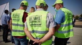 Стройка киевской окружной дороги на 100 млрд будет без Prozorro. …