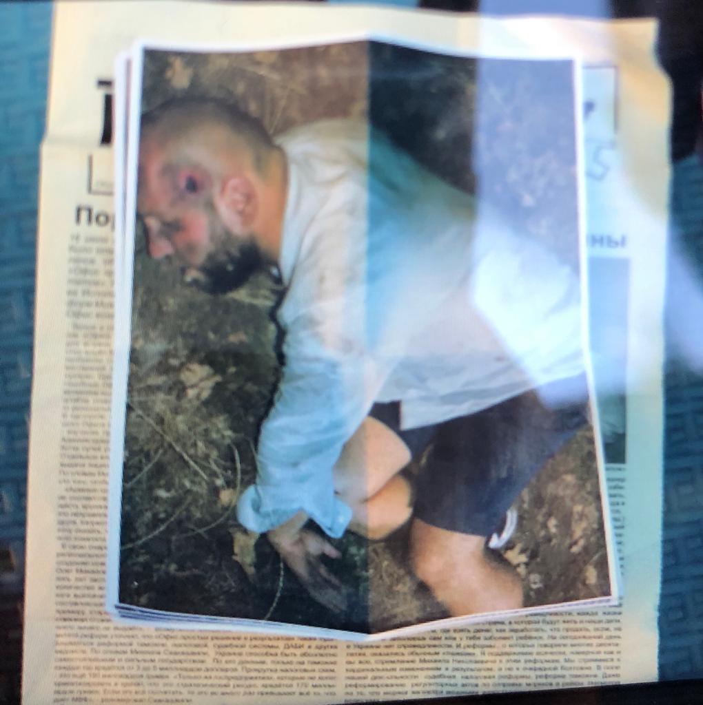 СБУ инсценировала убийство киевского IТ-бизнесмена и задержала заказчика: фото