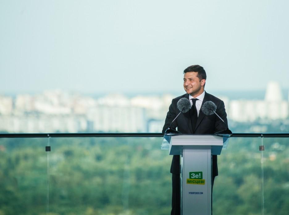 Владимир Зеленский на съезде Слуги народа (фото - пресс-служба президента)