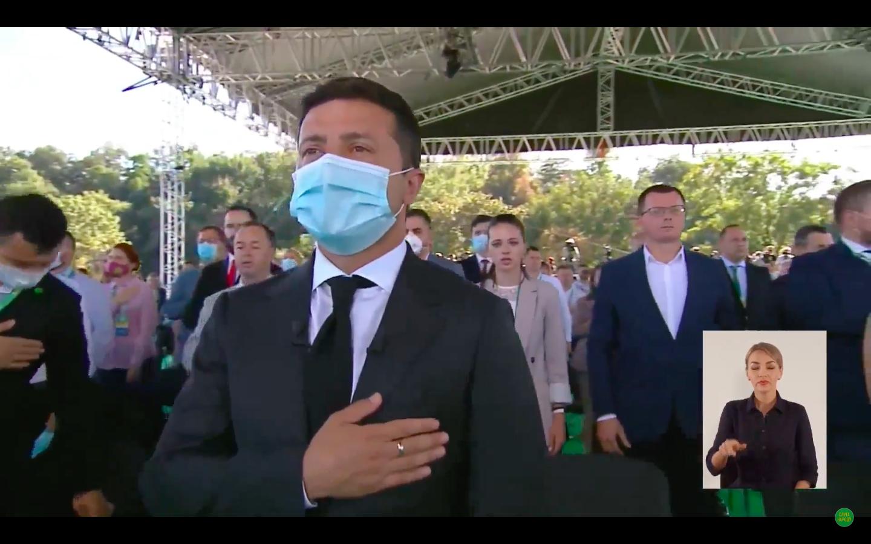Съезд Слуги народа (фото - скриншот видео)