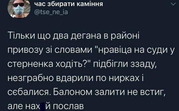 В Одессе напали на мужчину, который ходил в суд поддержать Стерненко