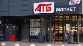 Сколько и каких магазинов откроет в 2021 году АТБ: планы и инвест…