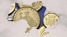 Кто в Украине платит налоги и за чей счет построили независимую страну