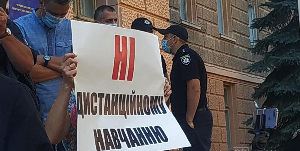 Митинг за открытие школ (источник - chernivtsy.eu)
