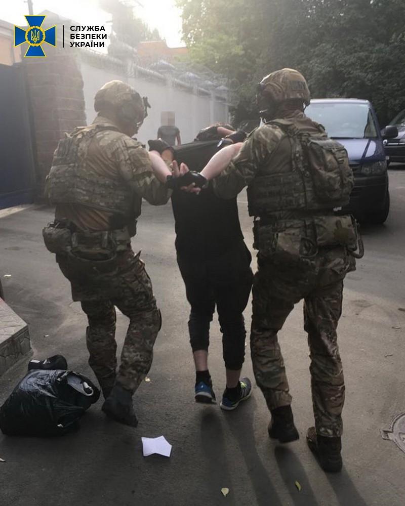 Задержание (источник - ssu.gov.ua)