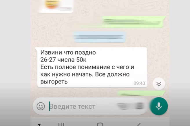 Сообщение (2) (скрин с видео)