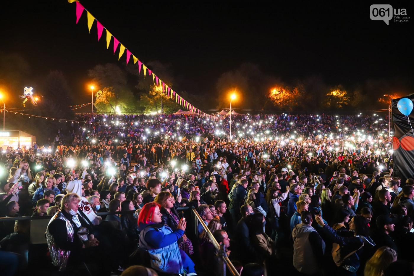 Музыкальный фестиваль в Запорожье
