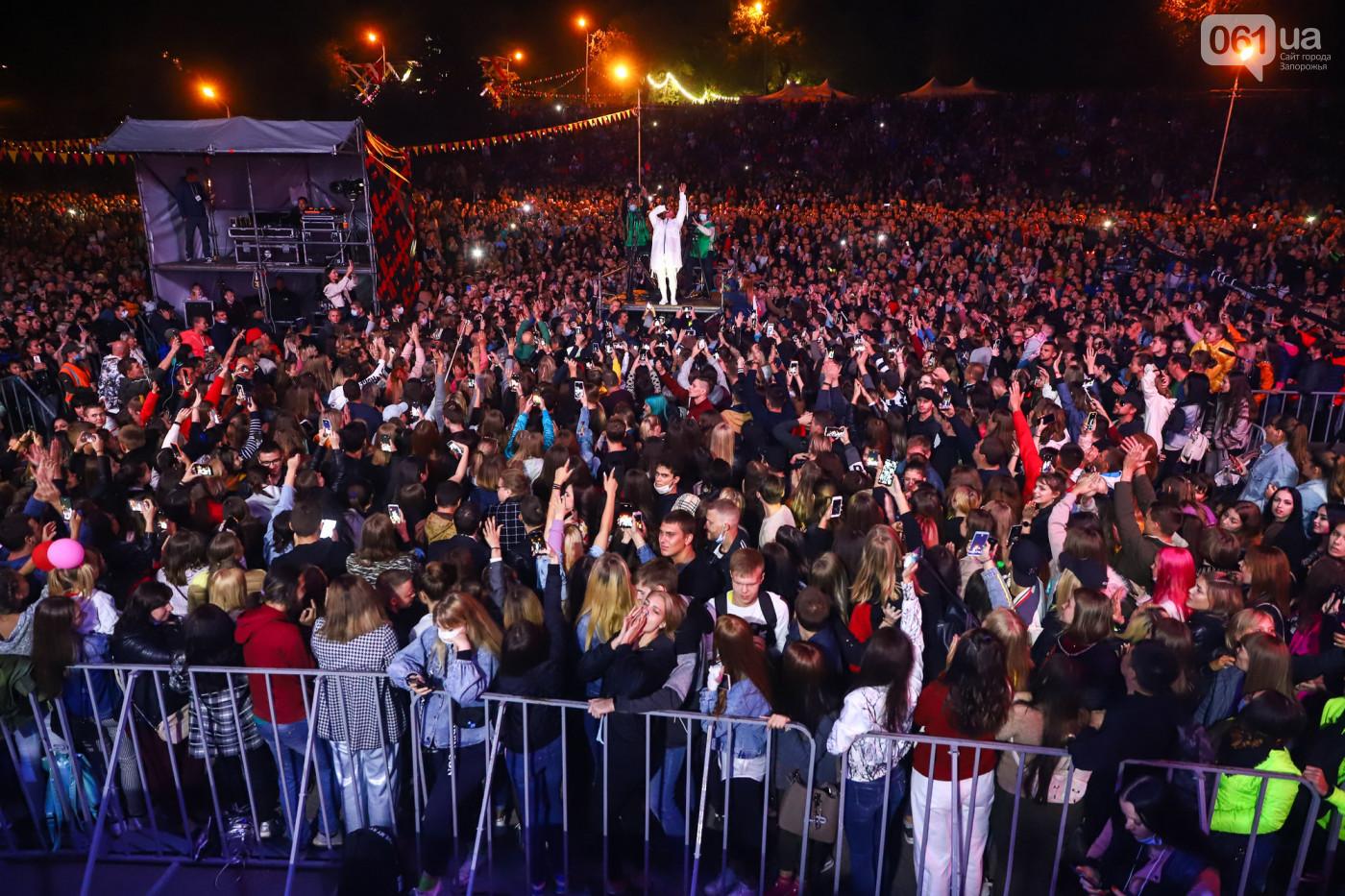 Фестиваль в Запорожье