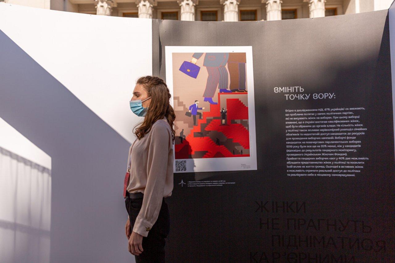 Под Радой появилась инсталляция о гендерном неравенстве в украинской политике - фото