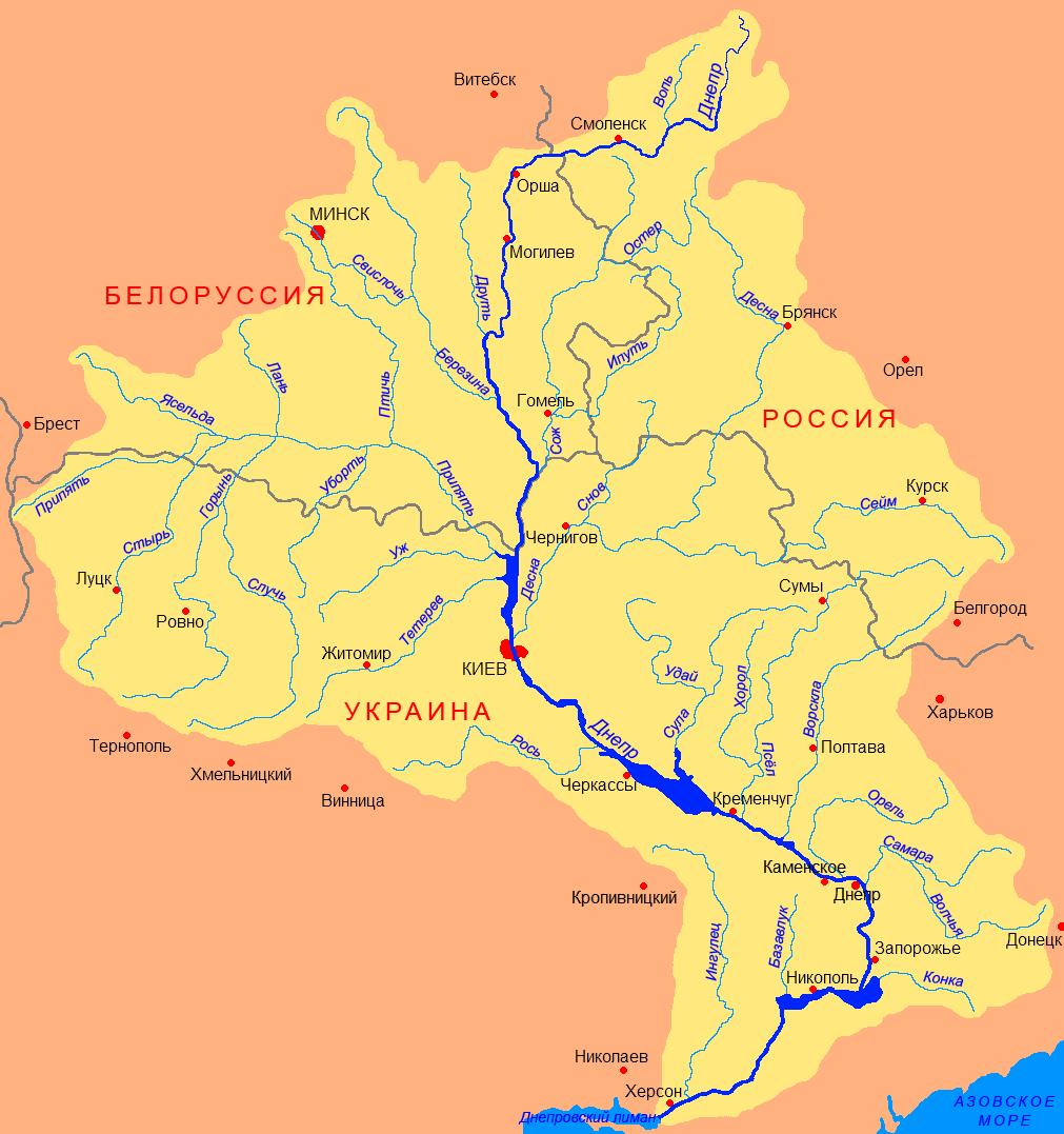 Бассейн Днепра (схема – Википедия)