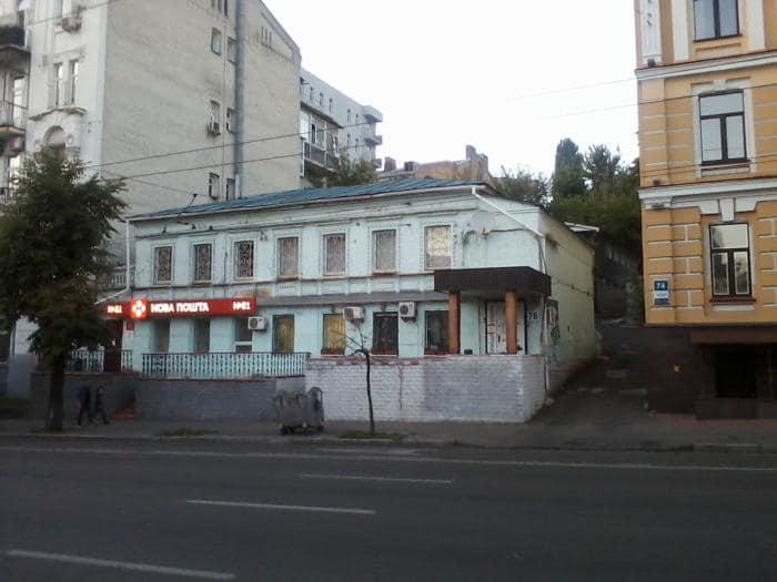 В центре Киева снесли историческую усадьбу XIX века — видео