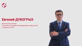 Зеленое кредитование и регуляции НБУ, или Офис простых решений: Евгений Дубогрыз. ТЭК  Экономика