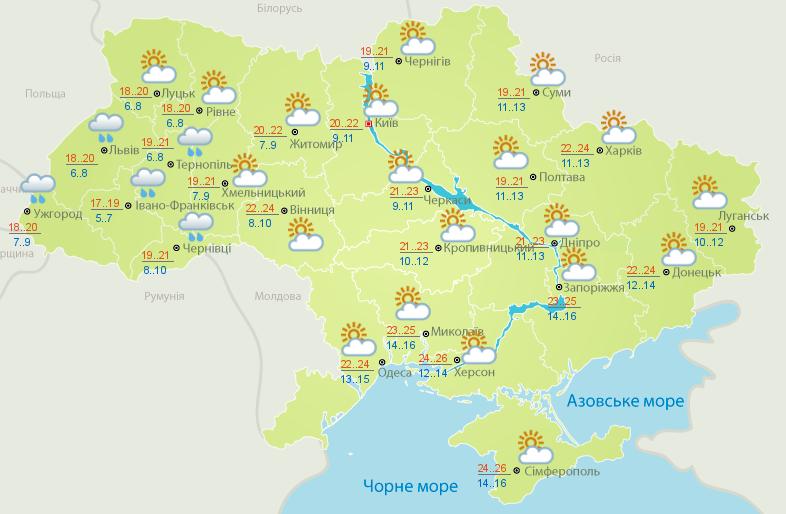 Карта погоды на 28 сентября