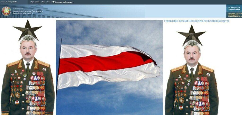 Взломанный сайт управления делами президента Беларуси