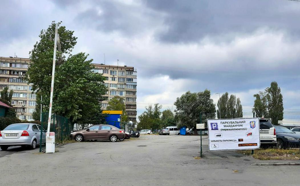 В Киеве возле метро появился еще один перехватывающий паркинг: фото