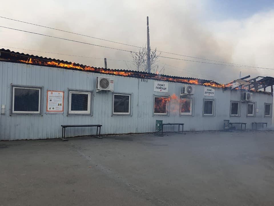 Пожар на линии разграничения 1 октября