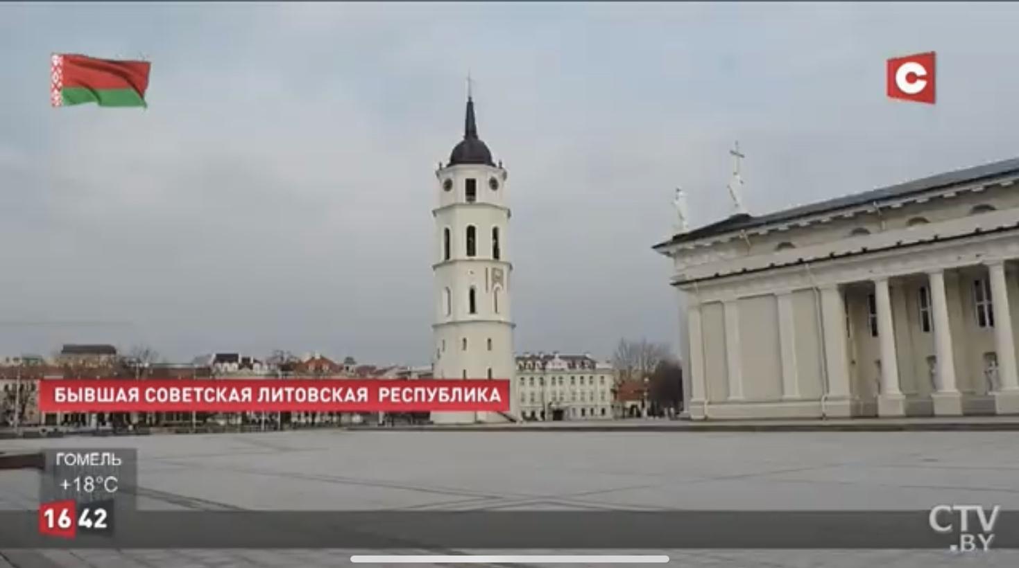 Скриншот с беларуского Столичного ТВ