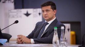 Бизнес-неделя: Оффшор Зеленского, сбой Facebook, Ротшильд в Харьк…