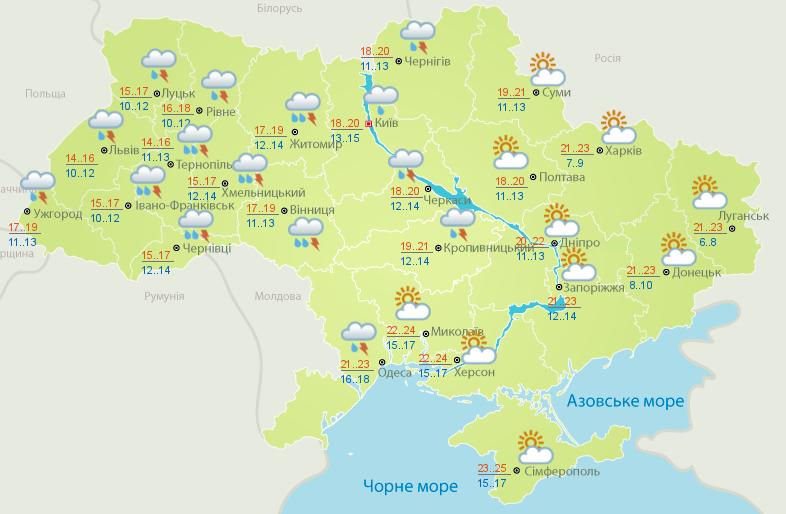 Карта погоды на 8 октября