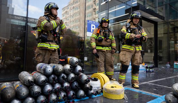 В Южной Корее за несколько часов сгорел 33-этажный небоскреб (ВИДЕО) 1