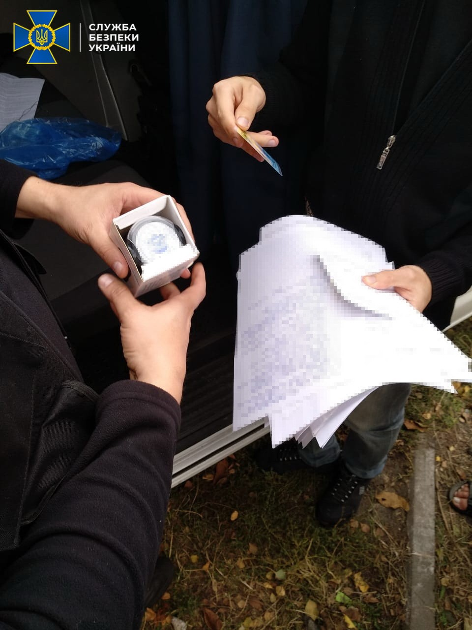 СБУ разоблачила группировку на попытке незаконного создания