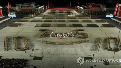 Военный парад в КНДР (Фото: Yonhap)